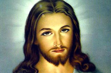 ISUSOVA ĐAČKA KNJIŽICA