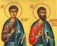 Sveti Filip i Jakov – svjedoci Kristove Riječi