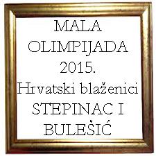 mala olimpijada